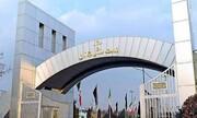 دو راهی تعلیق یا سرپرستی با اساسنامه جدید فدراسیونها