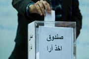 کرونا عامل کاهش شرکت کنندگان در انتخابات/ چه راهکاری وجود دارد؟
