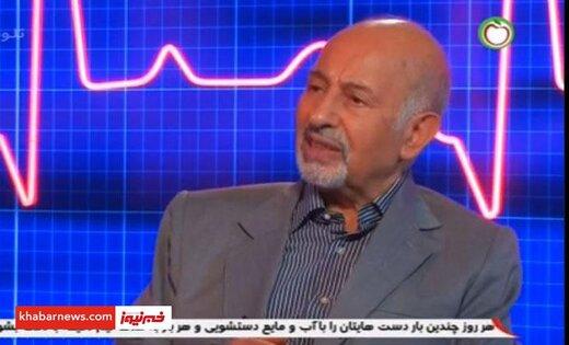 ماجرای یک پزشک ایرانیِ ایرانی!