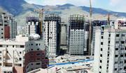 قیمت اجاره خانه در منطقه 9 تهران/ کاهش قیمت ها کلید خورد