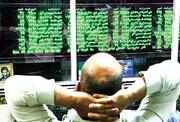تاثیر تزریق ١٠٠٠ میلیارد تومان به صندوق بورس بر شاخص چیست؟