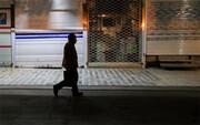 جزئیاتفعالیت اصناف تهران از شنبه/اعلام مشاغل مجاز
