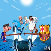 ببینید: رابطه مسی و بارسلونا به مو رسیده!
