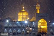 ببینید | بارش برف پاییزی در حرم امام رضا (ع)
