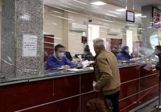 کنترل کرونا در بانکهای اصفهان با سامانه «ماسک»