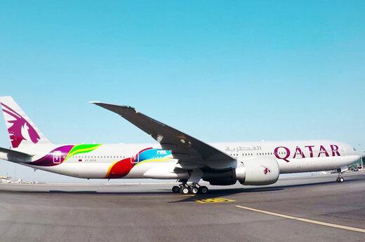 ببینید | رونمایی رسمی هواپیمایی قطر از نخستین هواپیمای جام جهانی ۲۰۲۲