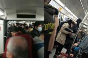 ببینید | وضعیت مترو تهران در اولین روز محدودیت های شدید کرونایی!