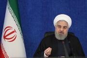 روحانی: آنها که چشم ندارند خدمات دولت را ببینند، مقداری دقیق شوند