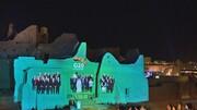 جنگ بین عربستان و فعالان حقوق بشر در اجلاس مجازی جی۲۰