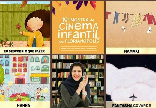 افتتاح جشنواره برزیلی با ۴ انیمیشن ایرانی