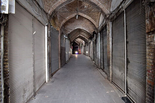 ببینید | کرکرههای بازار تهران به طور کامل پایین کشیده شد