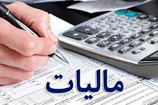 ببینید | تعویق دو ماهه پرداخت مالیات صاحبان مشاغل کسب کار