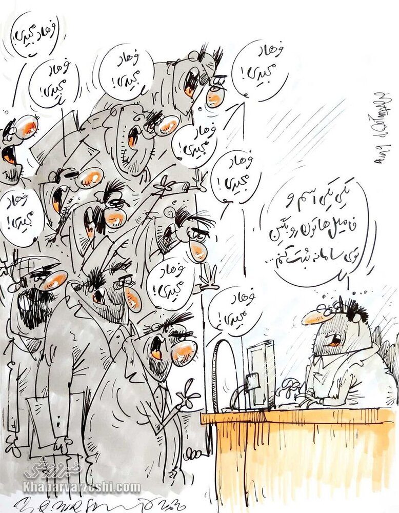 ببینید کدام فرهاد مجیدیها ارز دولتی گرفتند!