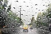 بارشها در البرز تا سه روز آینده ادامه دارد