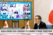 درخواست کرونایی ژاپن از اعضای جی20