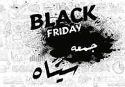 «جمعه سیاه»؛ نماد بی کفایتی دولت آمریکا در مهار کرونا و ضعف قدرت خرید مردم