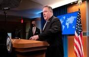 پمپئو ادعاهای تکراری علیه ایران و عراق را بار دیگر مطرح کرد