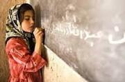 استاندار گلستان: ۵۷۲ کودک بازمانده از تحصیل، درس و مشق را از سر گرفتند