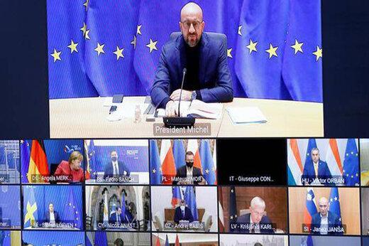 ببینید | نفوذ خبرنگار هلندی به نشست محرمانه وزرای دفاع اتحادیه اروپا