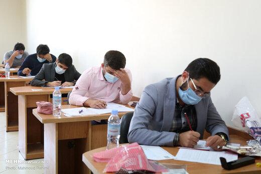 شروع نامنویسی برای آزمون دکتری ۱۴۰۰