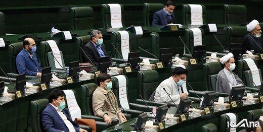 جلسات صحن و کمیسیونهای مجلس مطابق پروتکلهای بهداشتی نیست