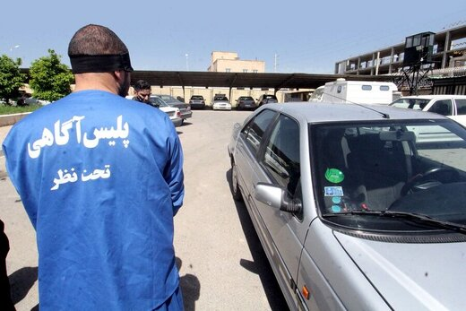 طرح مبارزه با سرقت وسائط نقلیه در ۲۳ استان کشور اجرا میشود