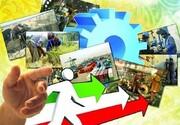 پرداخت ۵۸۰ میلیارد ریال تسهیلات روستایی و عشایری به واحدهای تولیدی استان سمنان