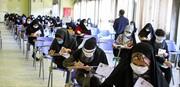 جزییات آزمونارشد پزشکی ۱۴۰۰ اعلام شد