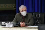 ببینید | ۴منبع ایران برای خرید ۱۸میلیون دوز واکسن کرونا