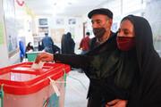 ببینید |  رقیب خطرناک انتخابات ۱۴۰۰