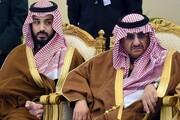 سرنوشت ولیعهد معزول سعودی همچنان در هالهای از ابهام؛نفت هم به نجات او نیامد!