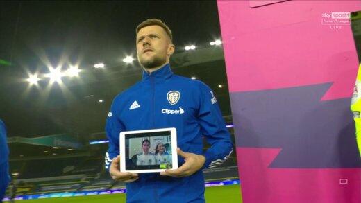 ببینید | لحظهای احساسی در فوتبال؛ کاپیتان کوپر، قلب کودک سرطانی طرفدار لیدز را لمس کرد