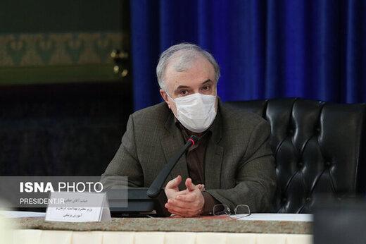 ببینید   ۴منبع ایران برای خرید ۱۸میلیون دوز واکسن کرونا