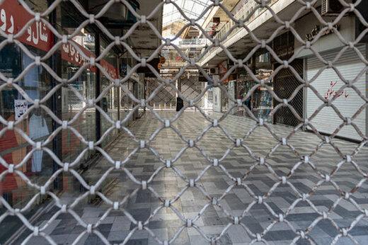 تذکر اتاق اصناف به فروشگاههای زنجیرهای و واحدهای صنفی کرکره نیمه باز