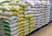 قیمت برنج هندی و پاکستانی اعلام شد