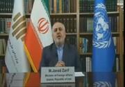 ظریف: جهان باید مردم افغانستان را بالاتر از ملاحظات دیگر قرار دهد