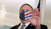 دخالت آمریکا در امور لبنان؛ مشارکتکنندگان با حزبالله برای تشکیل دولت تحریم خواهند شد