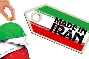 ببینید   کدام کشورها خریدار کالای ایرانی هستند؟