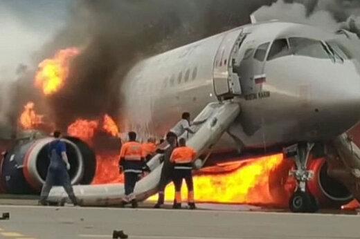 ببینید | آتش سوزی هواپیمای بوئینگ 747 شرکت هواپیمایی انگلیس