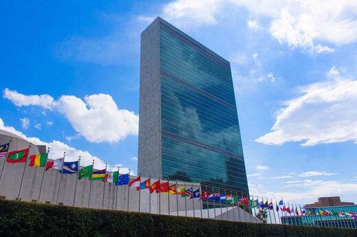 آمریکا درخواست سازمان ملل را رد کرد