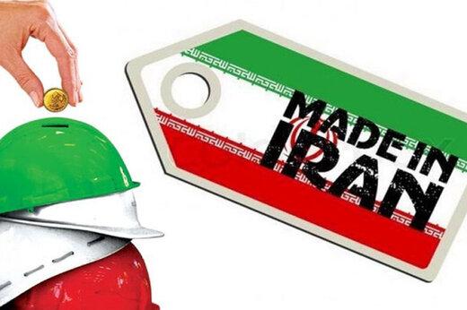 ببینید | کدام کشورها خریدار کالای ایرانی هستند؟