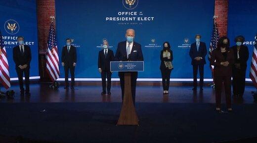 بایدن اعضای دولت جدید آمریکا را معرفی کرد