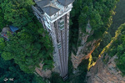ببینید | ۸۸ ثانیه وحشت و هیجان را با آسانسوری حیرت انگیز در چین تجربه کنید