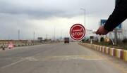 آخرین آمار جریمه خودروها بدلیل عدم رعایت محدودیتها در آذربایجانغربی