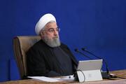 اینفوگرافیک|عبور از طوفان؛راهبرد تهران در مقابل واشنگتن