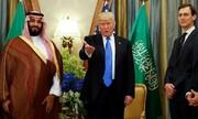 سعودیها ممکن است طرح ترامپ را کنار بگذارند