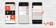 پرداخت آنلاین خودکار عوارضی با کیف پول تاپ