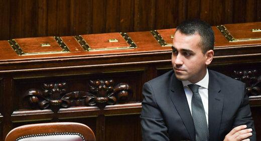 ایتالیا: به دنبال اجرای برجام با شرکای اروپایی هستیم