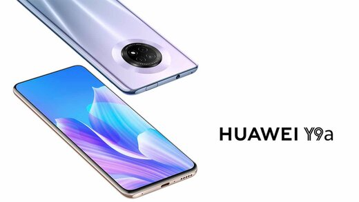 گوشی Huawei Y9a و تبلتهای جدید هوآوی برای بازار ایران معرفی شدند