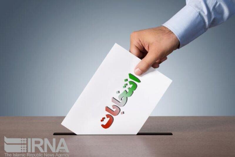 اولین نامزد رسمی انتخابات ۱۴۰۰ مشخص شد /قالیباف برای کاندیداتوری منتظر چیست؟